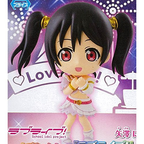 Yazawa Nico ( Chibikyun Chara Love Live ! Music START !! vol.3 anime figure prize Banpresto )