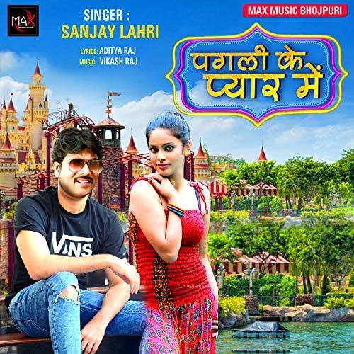 Sanjay Lahri
