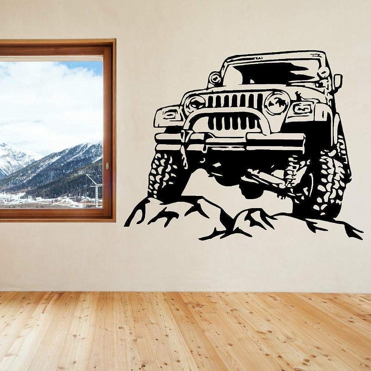 自分を引き上げる温室有益なウォールステッカー リムーバブル 壁紙シール クールなジープカーの家の装飾の芸術家のリビングルームのモダンなファッションの装飾壁の壁画ウォルデカール北欧 アートポスター リビング 居間 寝室 子ども部屋 ウォールデコレーション 58x46cm