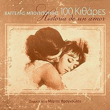 Historia de un Amor (100 Guitars)
