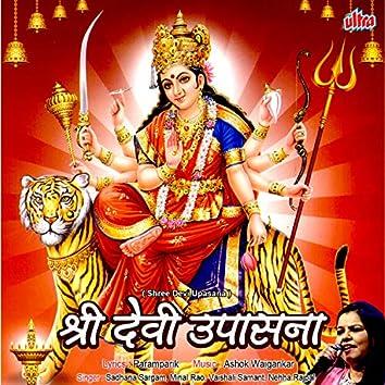 Shri Devi Upasana