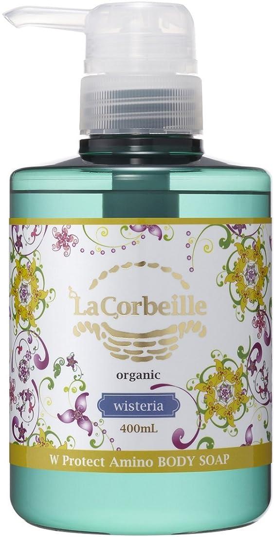 亡命肺炎パスタラ コルベイユ W プロテクト A  ボディソープ(ウィステリアの香り)