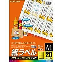 コクヨ ラベルシール インクジェット ラベル 20面 KJ-2163N Japan