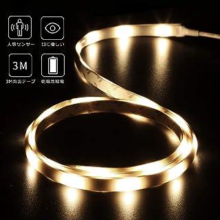 人感センサー LEDテープライト DANCRA 電池ボックス 1M 電球色 電池式 ベットサイドライト 間接照明 玄関 トイレ 本棚 クローゼット 下駄箱 階段