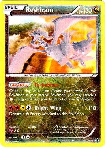 Pokemon - Reshiram (63/108) - XY Roaring Skies - Reverse Holo