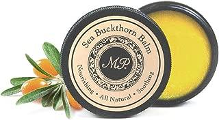 Monica Potter Home - Sea Buckthorn Balm (2 oz.)