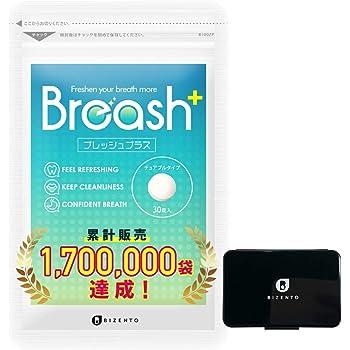 BIZENTO公式 ブレッシュ Breashプラス 1袋 30粒 グレープフルーツミント味 タブレット シャンピニオン デオアタック