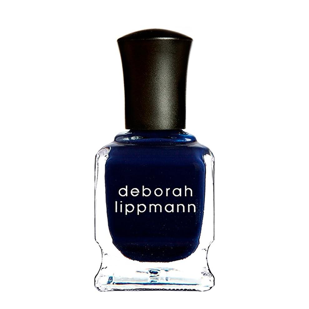 修士号踏みつけプライム[Deborah Lippmann] [ デボラリップマン] ローリングインザディープ (Rolling in the Deep) 色:ミッドナイトブルー ネイルカラー系統:ブルー 15mL