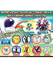 ポケモンゲットコレクションズキャンディ探索、ポケモンワールド! 10個入 食玩・キャンディー (ポケットモンスター)