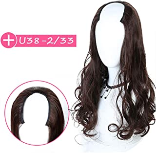 koweis U Shaped Half Wig Long Wavy Curly Synthetic Hair Wigs High Temperature Fiber 3 Colors Fashion Women's Fake Hair-in Synthetic None,2I33,22inches