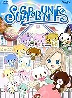 Sugarbunnies (Eps 01-27) (2 Dvd) [Italian Edition]