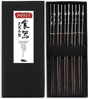 AOOSY Palillos japoneses, Madera 5 Pares Palillos Chinos Reutilizables Apto para lavavajillas 9,06 Pulgadas Palillos de Madera con Caja Negra Hecha a Mano para Fideos de Sushi