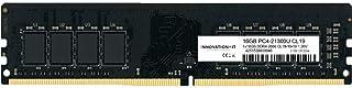 2666 16GB Innovation IT CL19-19-19 1.20V LD 8-Chip
