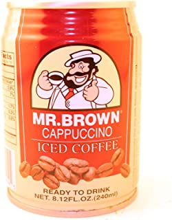 Cappuccino (Iced Coffee) 8.12fl Oz (Pack of 1)