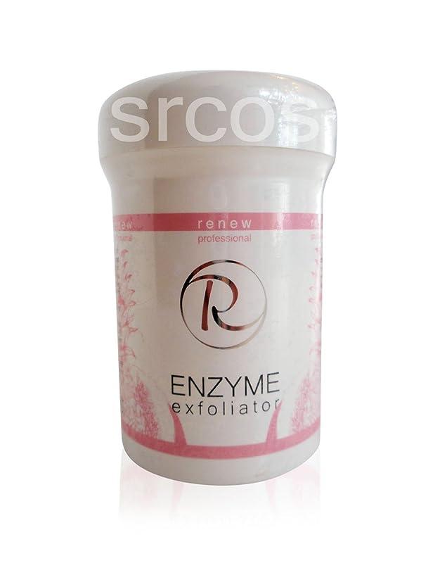 立ち向かうメッシュ提供するRenew Enzyme Exfoliator 250ml