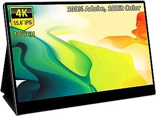 Corkea 4K ポータブル タッチスクリーン モニター 15.6インチ UHD 3840x2160 IPS タッチディスプレイ USB C/HDMI HDR PD充電 100% Adobe RGB 10ビットカラー スピーカー マウント可能...