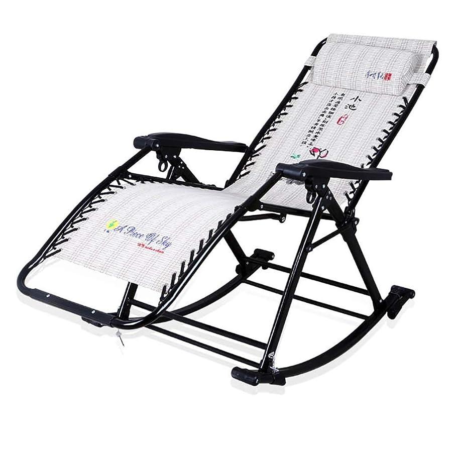 スポーツマンおめでとう船員ロッキングチェア, アウトドア、キャンプ、パティオ、芝生のためのパティオチェアリクライニング、リクライニングチェア折りたたみパティオラウンジチェア容量調整芝生の椅子無重力チェア、 ラウンジチェア