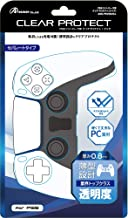 PS5コントローラ用 クリアプロテクト(クリア)