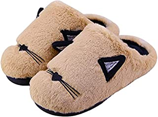 c369d376a Anddyam Kids Family Cute Cat Household Anti-Slip Indoor Home Slippers for  Girls and Boys