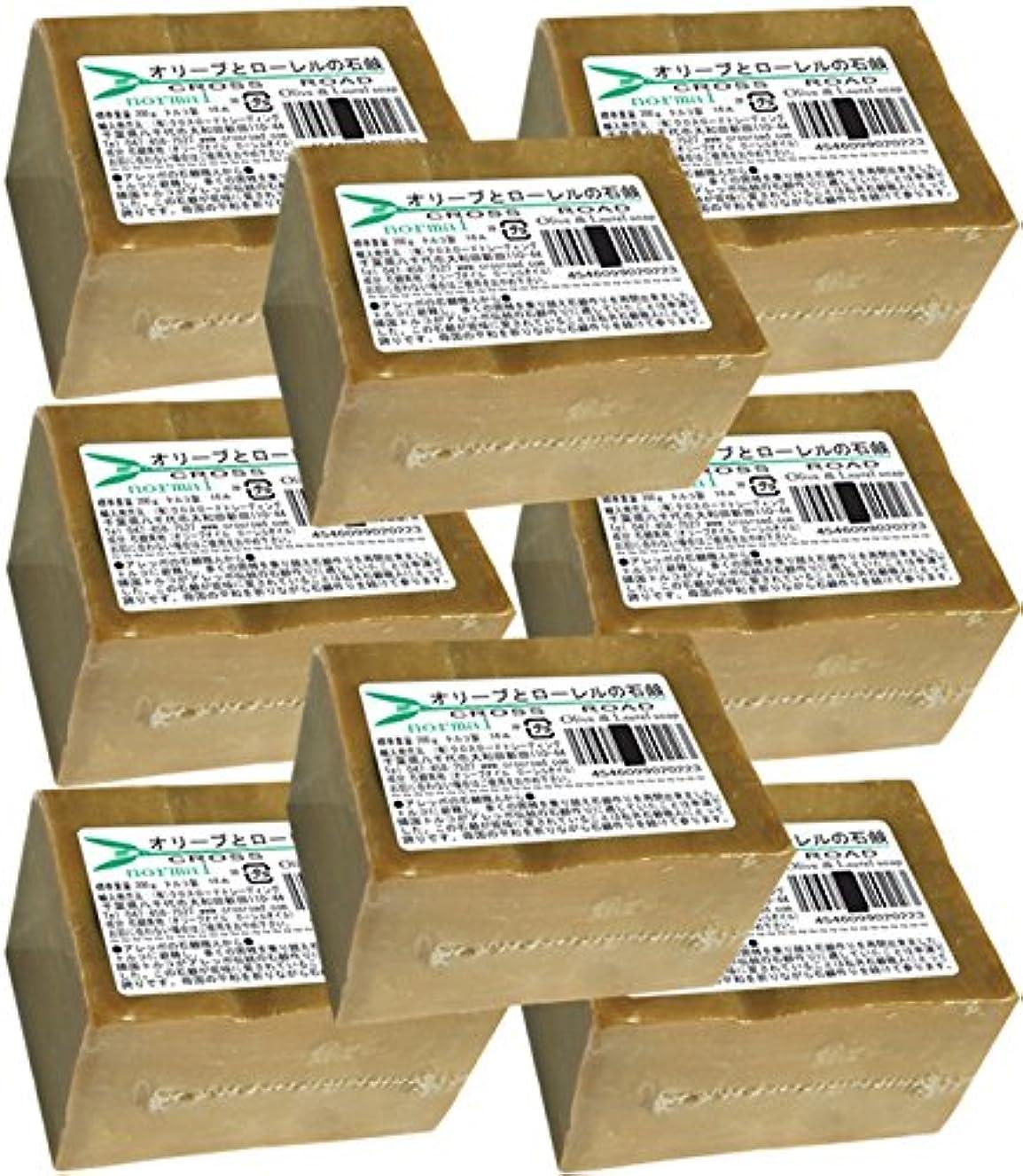 バックアップタイマー曖昧なオリーブとローレルの石鹸(ノーマル)8個セット[並行輸入品]