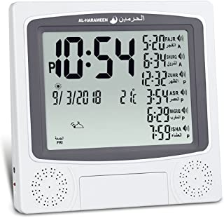 AL-HRAMEEN،ساعة صان، ساعة طاولة أوقات الصلاة، إنذار رقمي للإسلام، HA-4010 (رمادي)