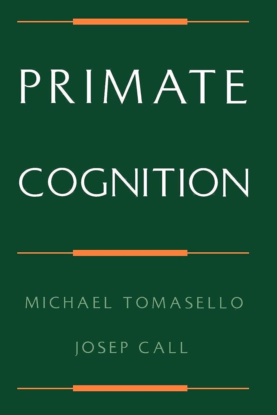 署名脱獄スラダムPrimate Cognition