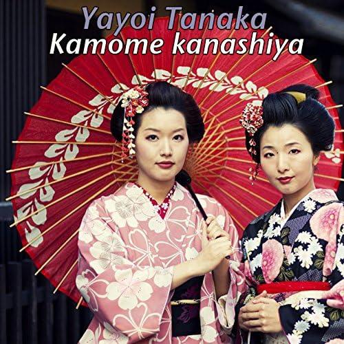 Yayoi Tanaka