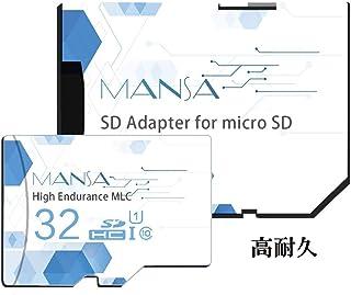 MANSA microsd 高耐久 ドライブレコーダー用 カード microSDHC カード 32GB Class10 MLC NANDフラッシュ採用 (32GBドラレコ向け)