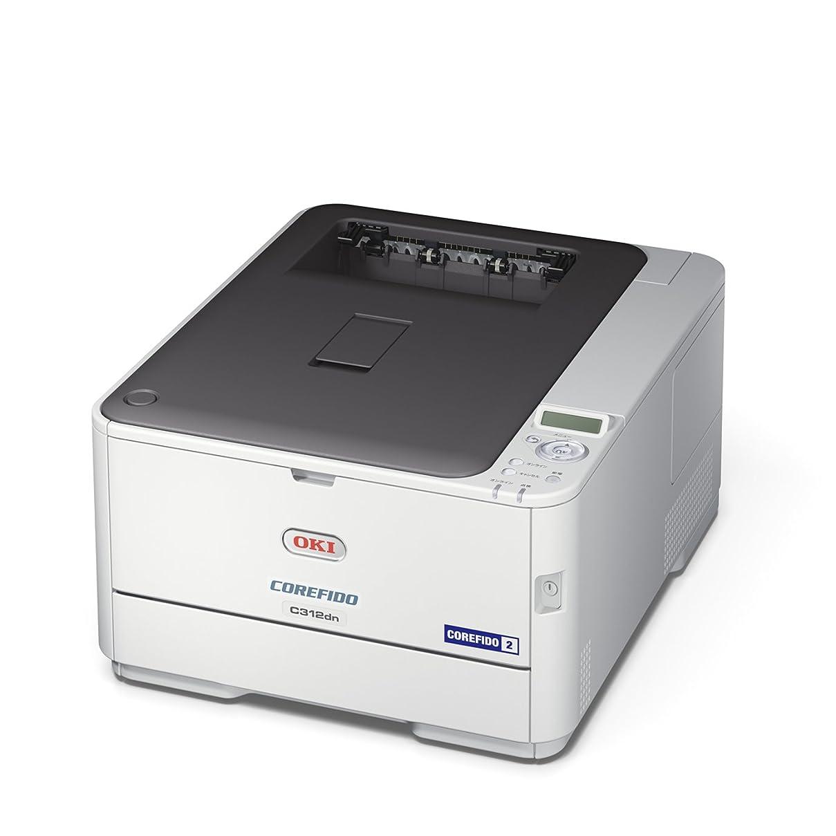恋人歴史的倒産OKI COREFIDO2 C312dn A4 カラー LEDプリンタ ( コンパクト / 自動両面印刷 / 5年無償保証 ) C312DN