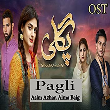Pagli (From ''Pagli'')
