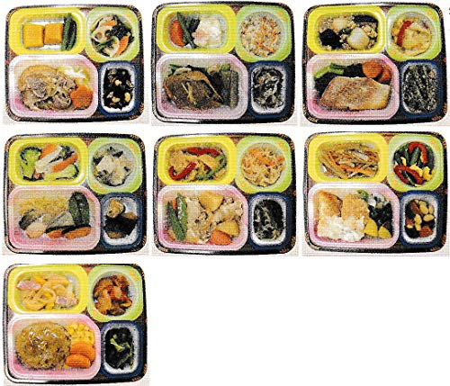 健康美膳 和のおかずセット(N-1) 7食セット 冷凍総菜 武蔵野フーズ