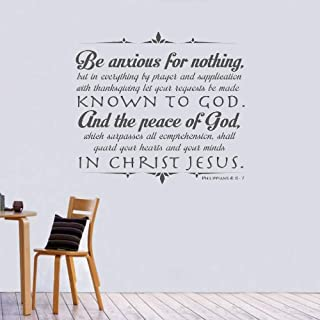 Wall Stickers Decal Removable Vinyl Decal Quote Art Be Anxious for Nothing But in Everything by Prayer Christian God Scripture Bible Verse