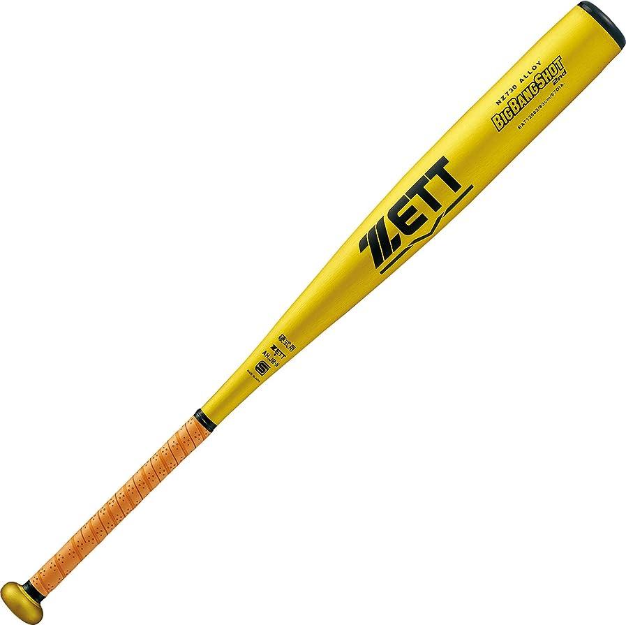 十分な俳優魅惑的なZETT(ゼット) 硬式野球 バット ビッグバンショット セカンド 超々ジュラルミン製 イエローゴールド
