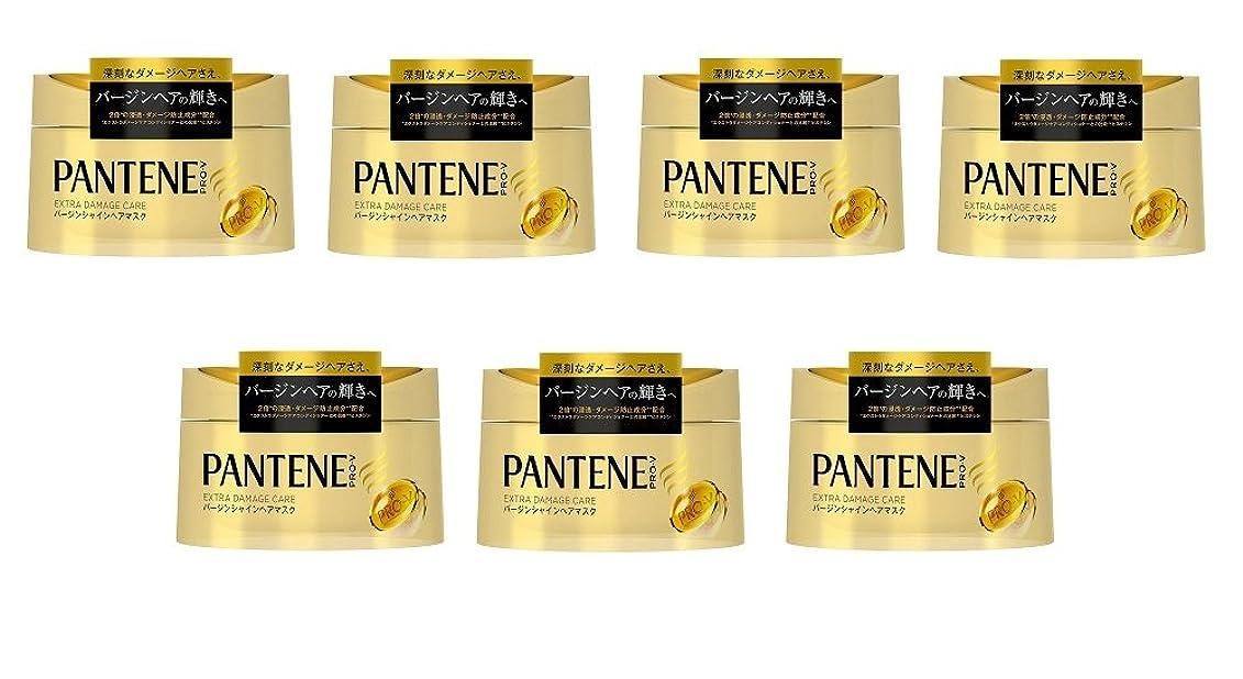 ローマ人養うむさぼり食う【まとめ買い】パンテーン エクストラダメージケア バージンシャインヘアマスク150g×7個