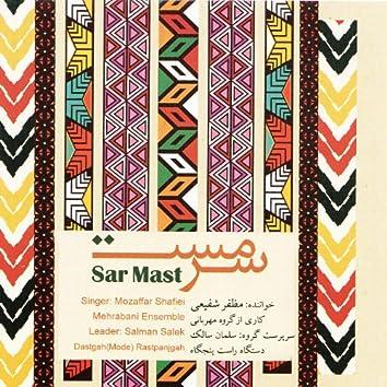 Sarmast (Iranian Classical Music)