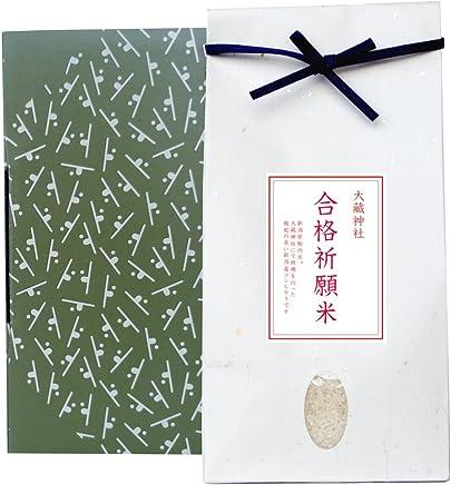 【合格祈願のお米】新潟コシヒカリ 白米 2kg 雲龍和紙袋(贈答箱入り)
