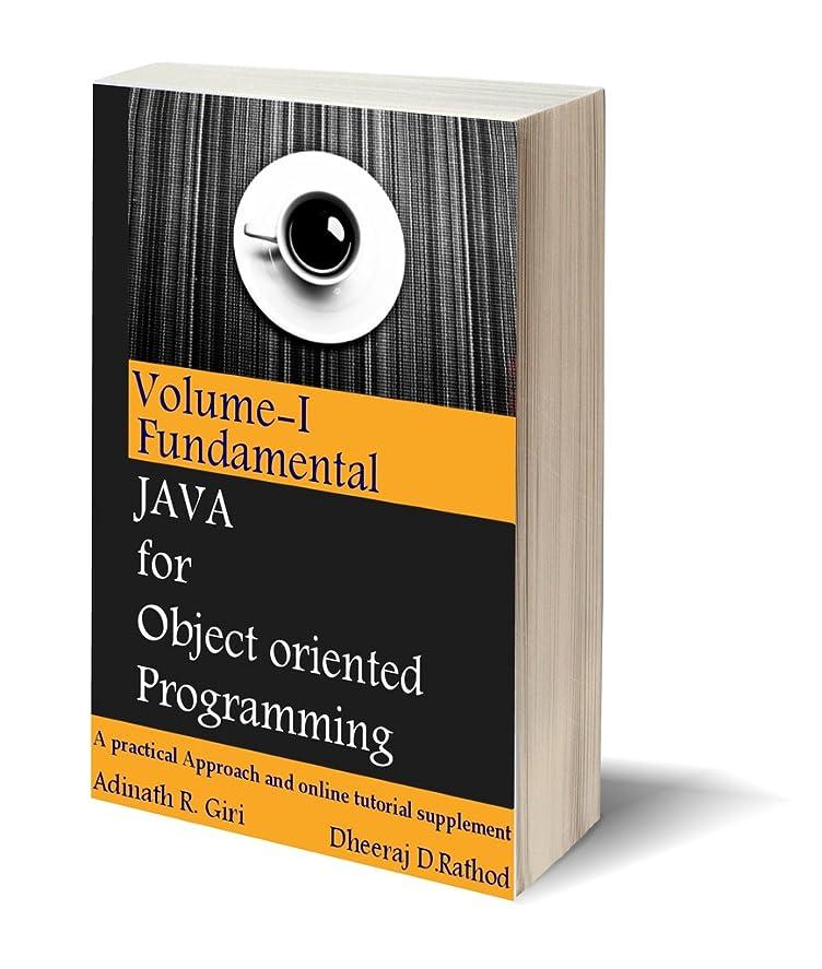 戸棚ガソリンオレンジJava For Object Oriented Programming: Object Oriented Design using Java (English Edition)