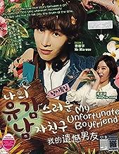 My Unfortunate Boyfriend (Korean Drama, 4-DVD Set, English Sub, All Region DVD)