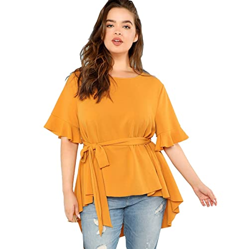4274a9a4 Romwe Women's Plus Size Floral Print Short Sleeve Belt Tie Peplum Wrap  Blouse Top Shirts