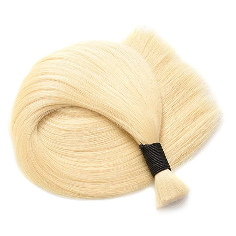 確かにしてはいけない冷えるJULYTER Remy Nano Ring人毛エクステンション#613金髪Nano Beadヘアエクステンション実際のストレートヘア100g /パック (色 : Blonde, サイズ : 28 inch)