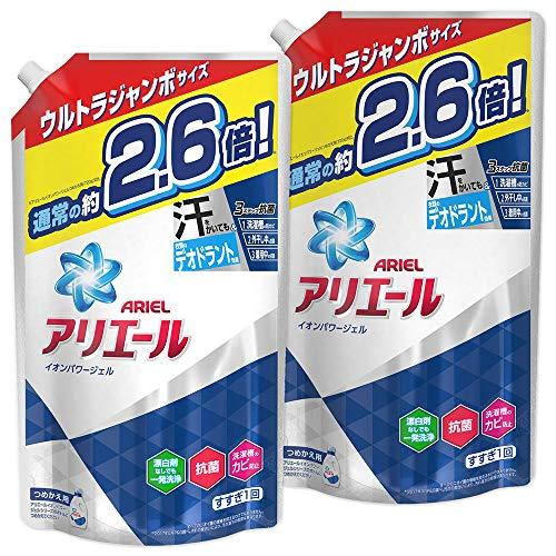 [Aankoop] twee Ariel wasmiddel vloeibare Ion Power Gelmine Ultra Jumbo grootte 1,90 kg ×