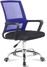 RANRANJJ Office Computer Chair Mid Back Swivel Lumbar Support Desk Chair,Computer Ergonomic Mesh Chair with Armrest 360 De...