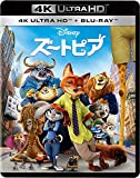 ズートピア 4K UHD [4K ULTRA HD+ブルーレイ] [Blu-ray]