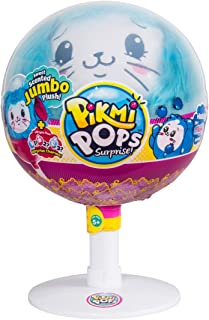 Pikmi Pops Season 1 Large Pack - Bunny