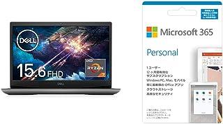 Dell ゲーミングノートパソコン Dell G5 15 SE 5505 シルバー Win10/15.6FHD/Ryzen 7 4800H/16GB/512GB SSD/RX5600M NG595A-ANLS Microsoft 365 Per...