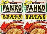 Kikkoman Panko Japanese Style Bread Crumbs, 8 Oz Pack of 2