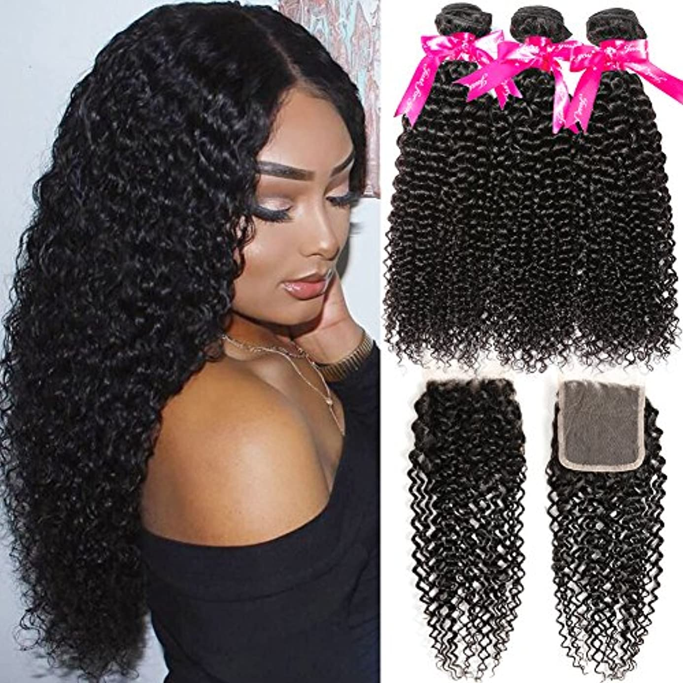 Hermosa 10A Kinky Curly Weave Human Hair Bundles with Closure 20 18 16+14 Good Quality Brazilian curly Hair 3 Bundles with Closure xzu2235855