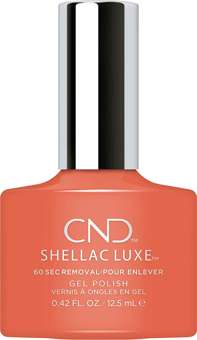 特派員納得させる威するCND Shellac Luxe - Sweet Escape 2019 Collection - Soulmate - 12.5 ml / 0.42 oz