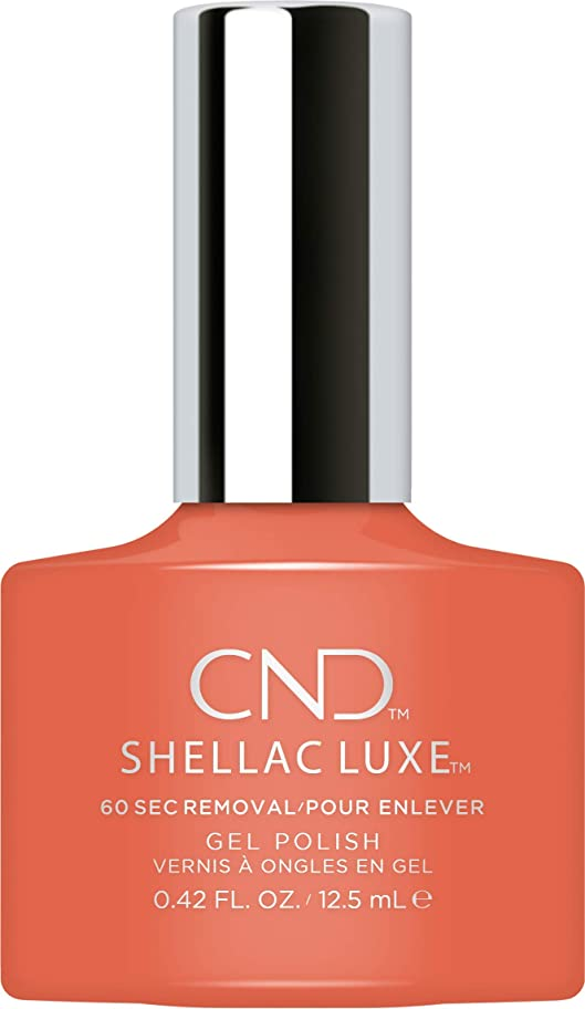 提案する投資する怪しいCND Shellac Luxe - Sweet Escape 2019 Collection - Soulmate - 12.5 ml / 0.42 oz