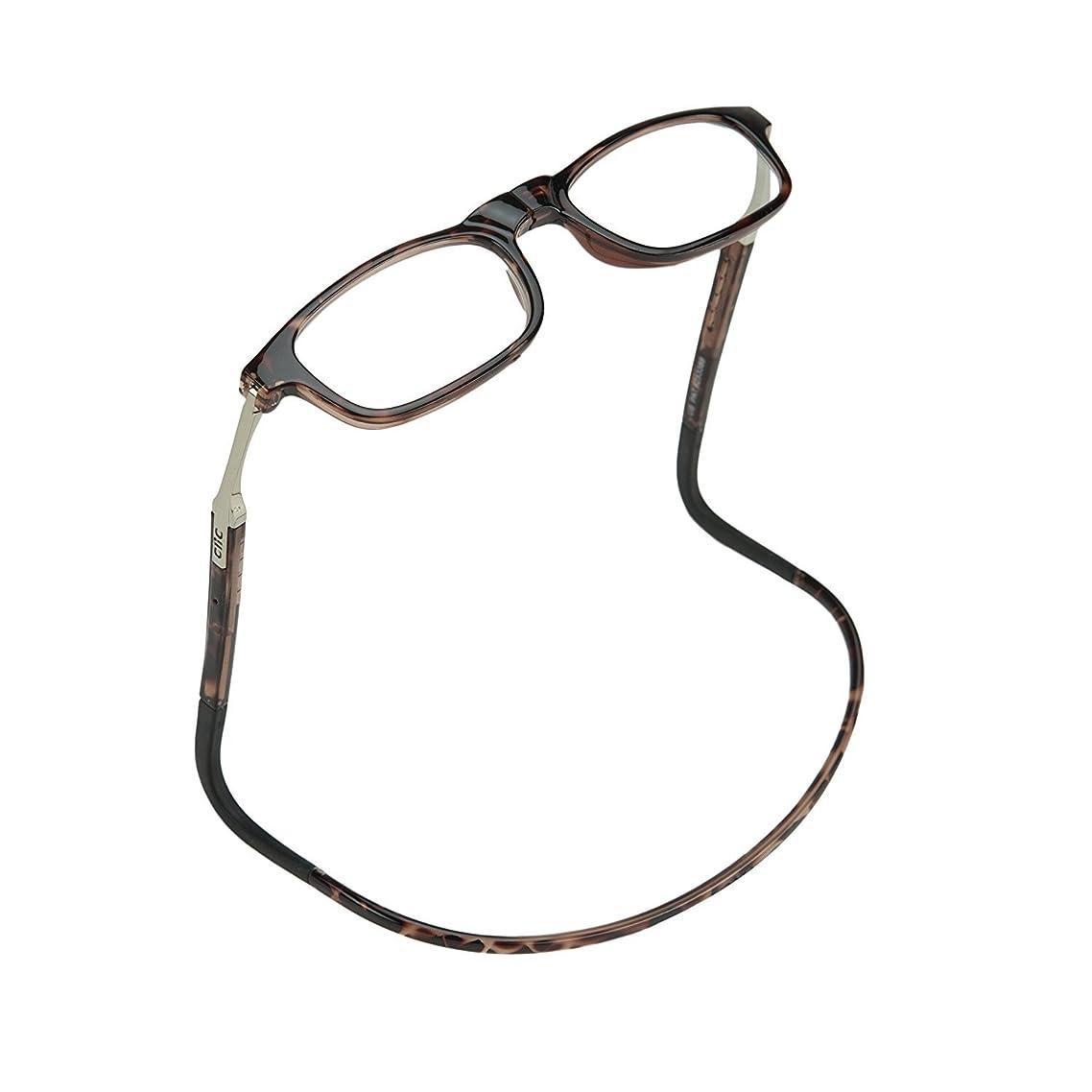 CliC Flex Shape-able Magnetic Closure Reading Glasses (2.00)